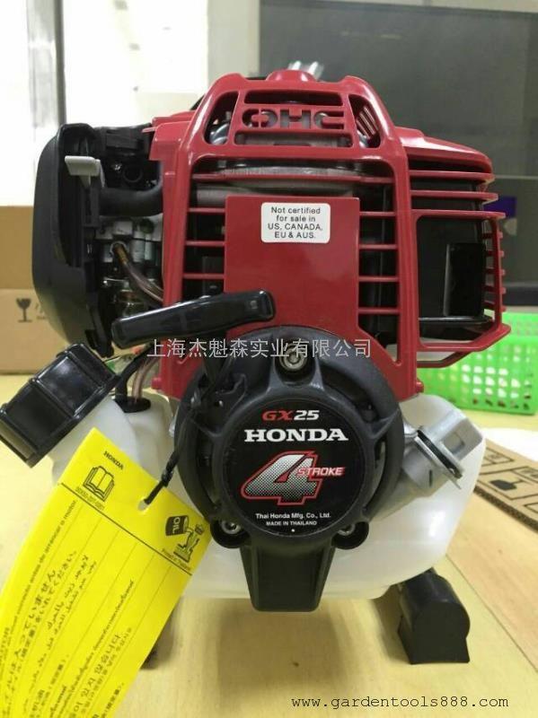 GX25本田四冲程水泵 一寸小水泵HST-4010