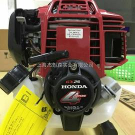 GX25本田四�_程水泵 一寸小水泵HST-4010