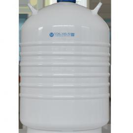 厂家直销31.5L容量 运输型液氮罐 价格商谈