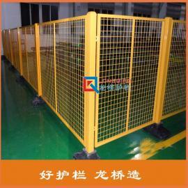 移动仓库隔离网 移动车间隔离网移动无需打膨胀螺栓高质量出厂价