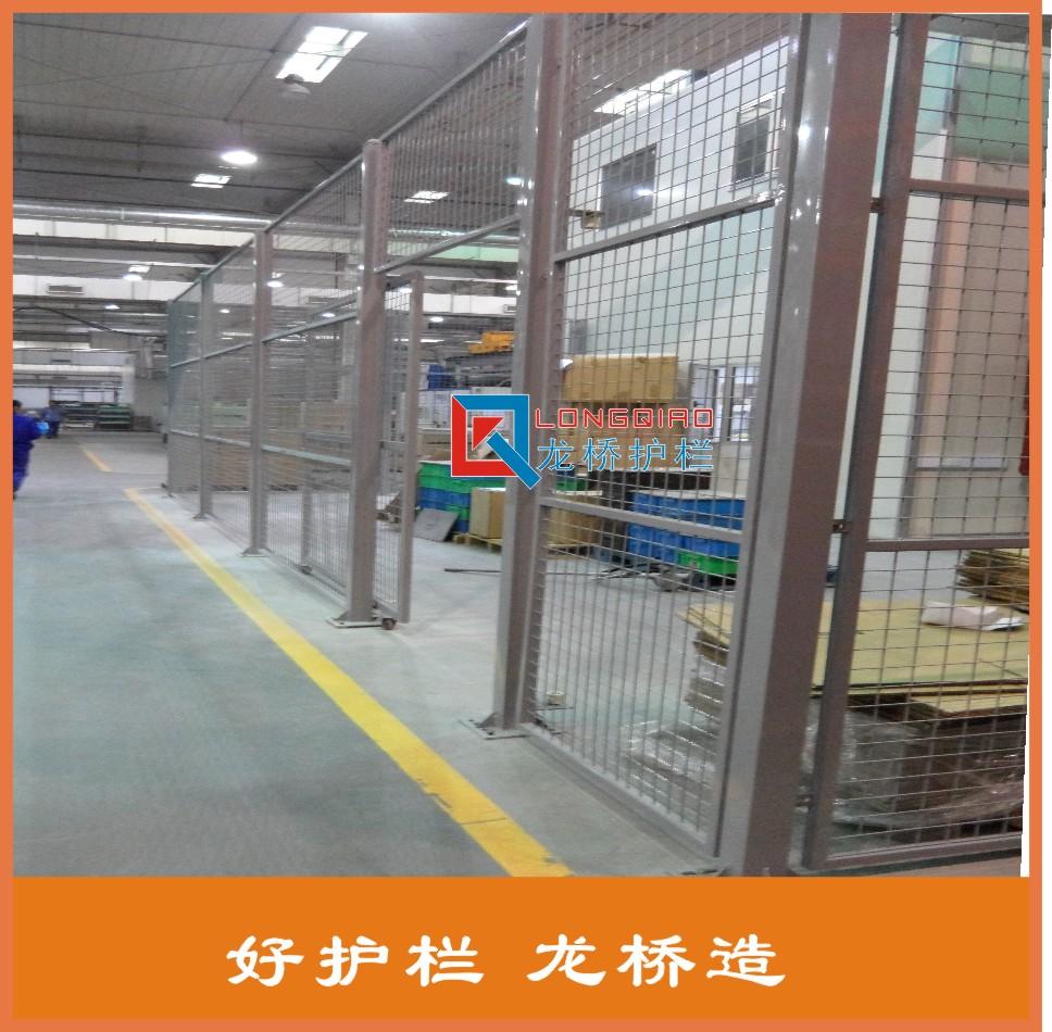 车间隔离网多少钱 车间隔离网生产 龙桥护栏厂专业生厂