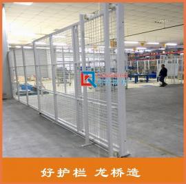 高质量 龙桥护栏厂订制 工厂车间隔离网 车间隔离防护网