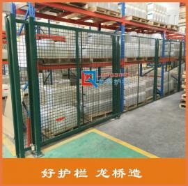网隔离栅 护栏网隔离栅 龙桥护栏厂专业生产