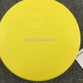 现货供应德国KAPSTO 密封盖 GPN 680 DN 80