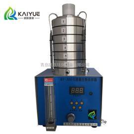 BY-300型六级空气微生物采样器