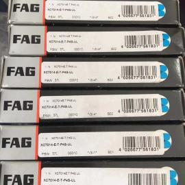 FAG XC7014-E-T-P4S-UL