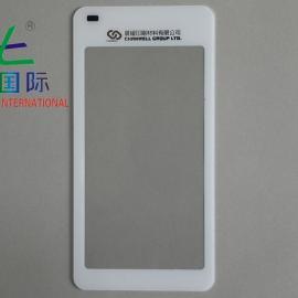 厂家直销GL玻璃印刷油墨 符合环保要求 品牌三七国际