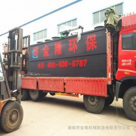 一体化生活污水处理设备供应商
