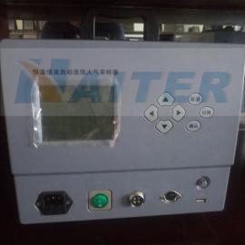 HT-2400型大气采样器