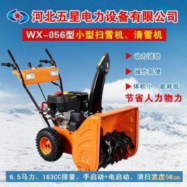 冬季清雪必备¥兰州小型除雪机#手推式扫雪抛雪机