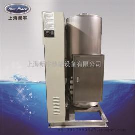 厂家直销功率250千瓦立式不锈钢常压热水炉