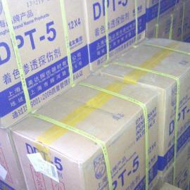 庄河探伤剂 庄河渗透剂 DPT-5 新美达着色剂现货供应