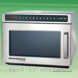 MENUMASTER美料马士达商用微波炉DEC18MC