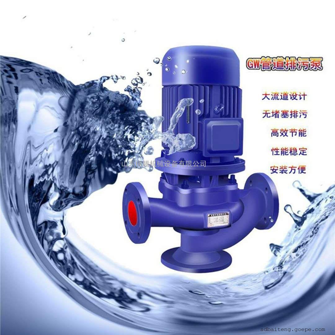 济南管道泵上门维修补水泵维修管道循环泵厂家
