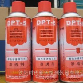 渗透剂 显影剂 表面探伤剂 DPT-5 新美达