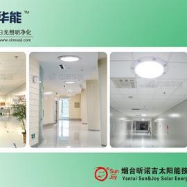 中英华能日光照明系统-专业团队,精心铸造