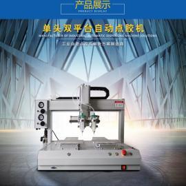 广州厂家单头双平台自动点胶机