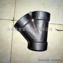 锻制管件 Y型三通 河北厂家