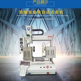 自动旋转热熔胶点胶机+外壳组装 广州厂家