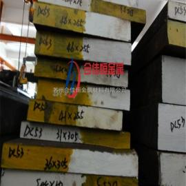苏州现货供应进口日本大同DC53模具钢板