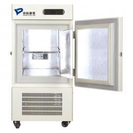 MDF-40V50中科都菱超低温冰箱超低温保存箱