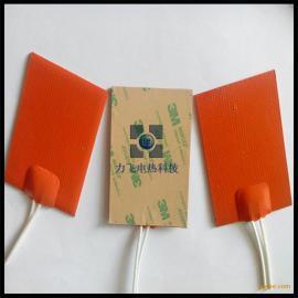 硅胶加热片 厂家直销 专业生产