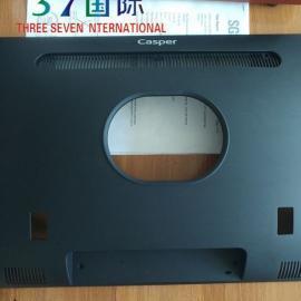 工厂直销PU橡胶手感漆 手感细腻爽滑 品牌三七国际