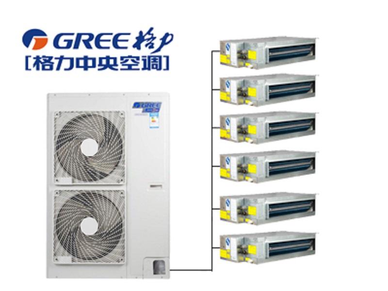 2018北京格力中央空调家用户式别墅家庭中央空调销售安装