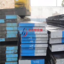 高硬度高耐腐1.2379模具钢板 1.2379模具钢规格
