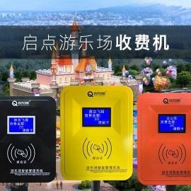 黑龙江游乐场收费系统,哈尔滨游乐场刷卡机,大庆游乐场消费机