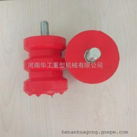 缓解震动用缓冲器 JHQ-A-10聚氨酯减震块 电梯配件红色碰头