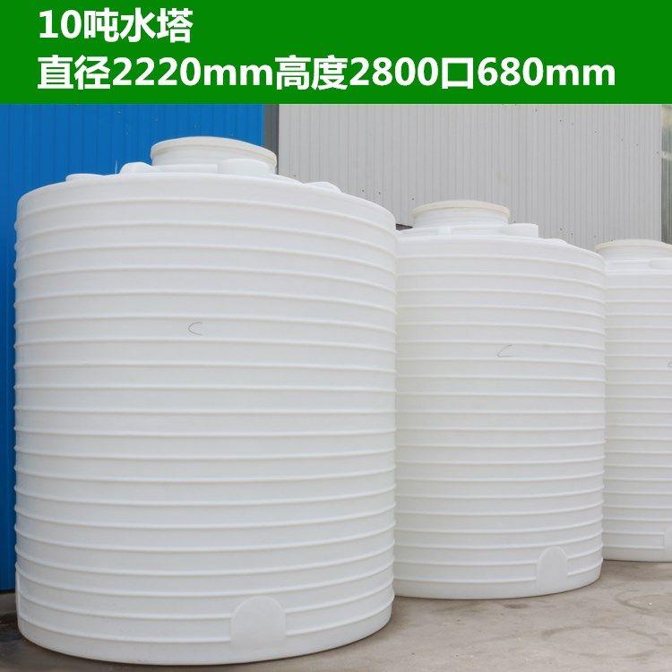 10吨混凝土脱模剂塑料桶