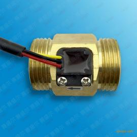赛盛尔1寸管铜水流量传感器 水控机计量水流传感器