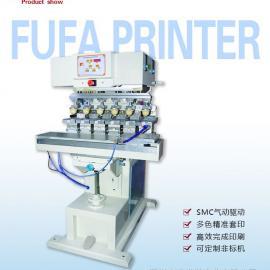 六色穿梭移印机_富发印刷设备您不二的选择_全自动移印机价格
