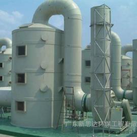 广东酸雾废气收集净化处理设备
