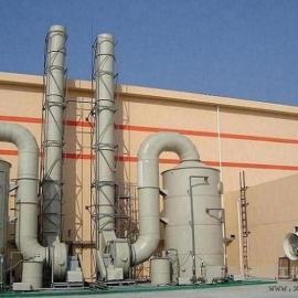 酸雾废气收集净化处理设备