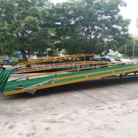 清远市专用移动式登车桥卸货平台上货平台