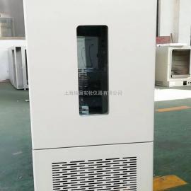 SHP生化培养箱SHP-80