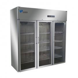 MPC-5V1500中科都菱2-8℃*冷藏箱 药品保存箱,价格详谈