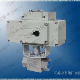 Q911N高压电动球阀/型号/图片