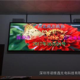 国内生产LED天幕屏的厂家是哪个