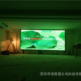 大屏幕总价预算P2全彩LED显示屏每平米价格