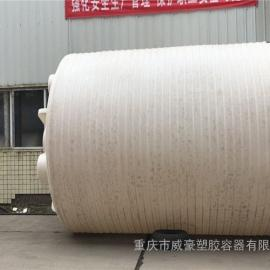 污水处理环保水箱