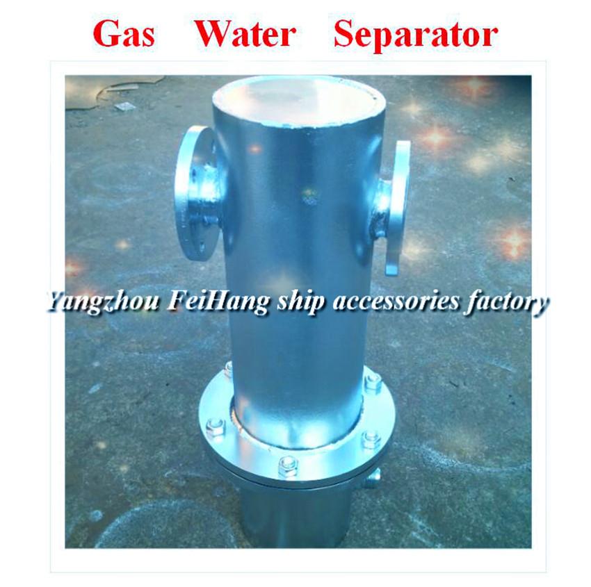 气水分离器,船用气水分离器Air Water Separator