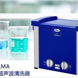 德国原装进口单频实验室28L台式超声波清洗机elma S300H