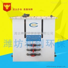 广东电解法二氧化氯发生器厂家-广东电解二氧化氯发生器价格