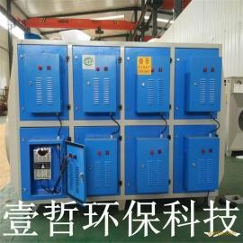 等离子废气净化器 低温等离子废气处理设备 工业油烟净化器