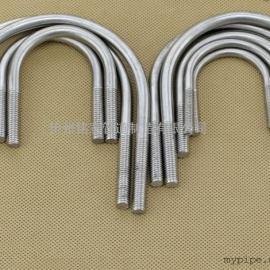 供应Z7管卡 U型管夹 卡箍管卡不锈钢碳钢 U型管夹 量大从优
