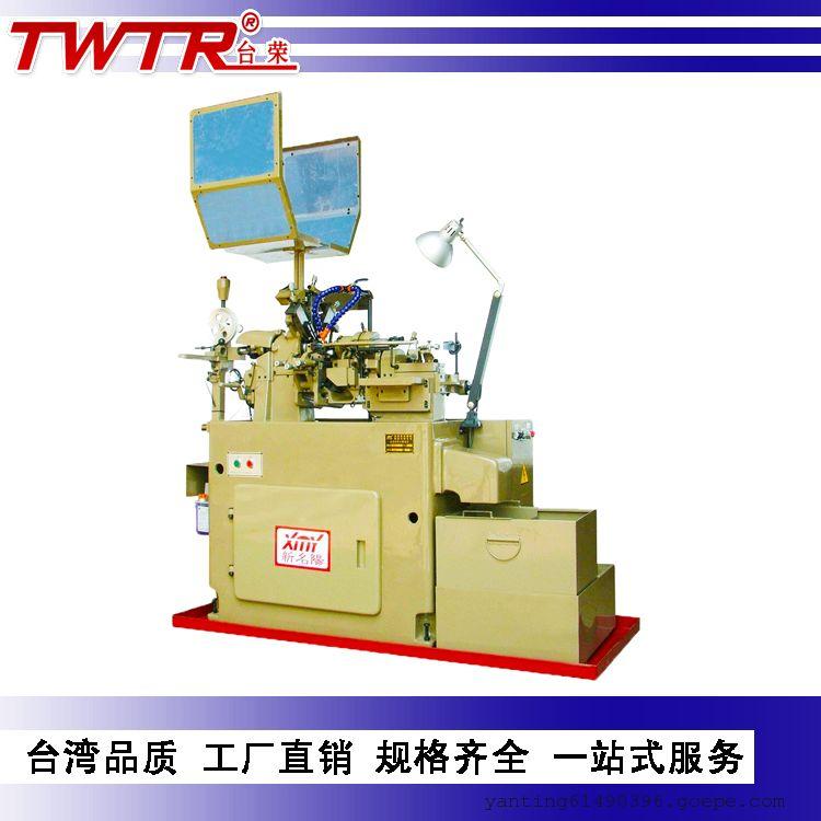 台湾20# 25#新名阳双尾轴走刀式自动车床厂家 凸轮控制台湾配件