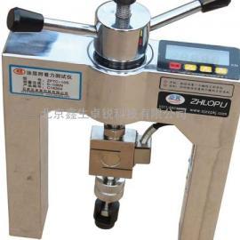ZPTC-10S涂层附着力测试仪涂层粘结强度检测仪建筑防水涂料拉拔